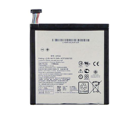 Аккумулятор C11P1510 для Asus Z580CA ZenPad S 8.0 AAAA