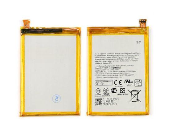 Аккумулятор C11P1423 для Asus ZE500CL ZenFone 2 AAAA