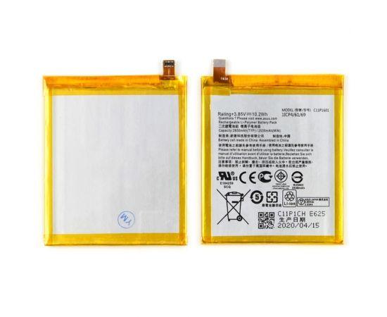 Аккумулятор C11P1601 для Asus ZE520KL ZenFone 3 AAAA