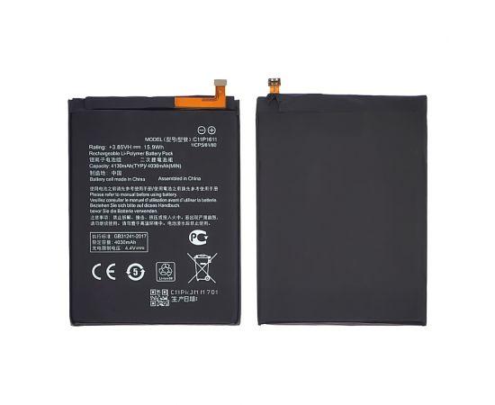 Аккумулятор C11P1611 для Asus ZC520TL ZenFone 3 Max AAAA