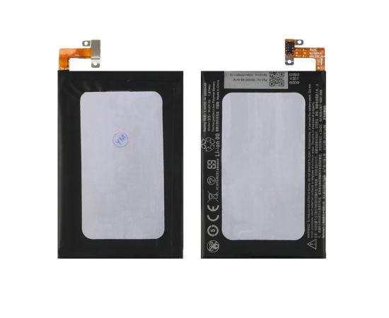 Аккумулятор BL83100 для HTC X920e Butterfly AAAA