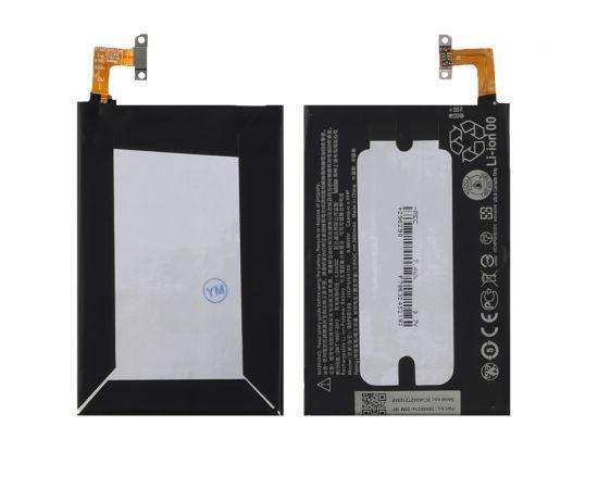 Аккумулятор BOP6B100 для HTC One M8 AAAA