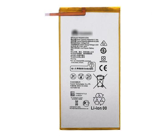 Аккумулятор HB3080G1EBW для Huawei M3/ MediaPad T1/ MediaPad T3 8.0/ Honor Play Tab 2 9.6 AAAA