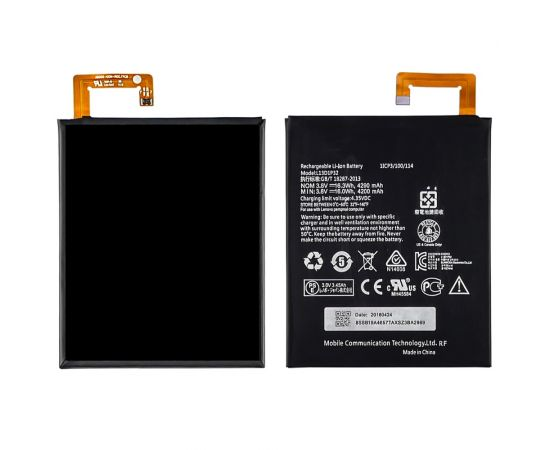 Аккумулятор L13D1P32 для Lenovo A5500 AAAA