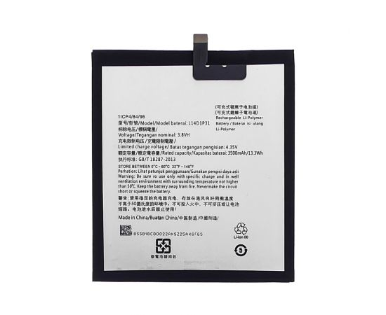 Аккумулятор L14D1P31 для Lenovo Phab Plus PB1 - 770M AAAA