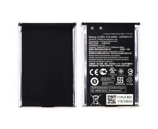 Аккумулятор C11P1428 для Asus ZE500KL ZenFone 2 Laser AAAA