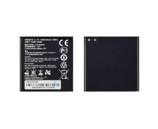 Аккумулятор HB5N1H для Huawei U8815/ G300 AAAA