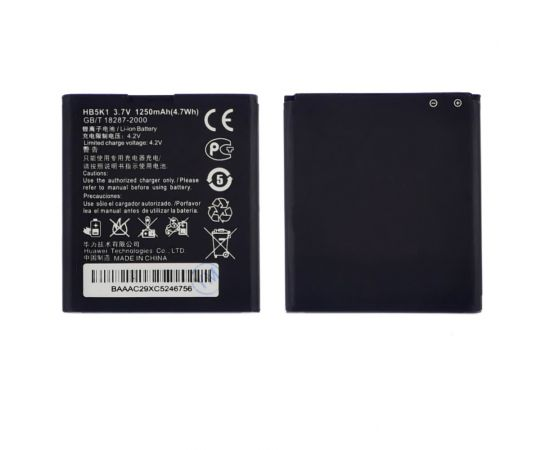 Аккумулятор HB5K1 для Huawei U8650 AAAA