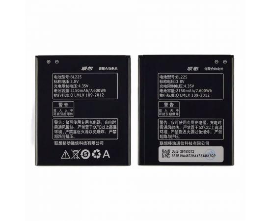 Аккумулятор BL225 для Lenovo S580 AAAA
