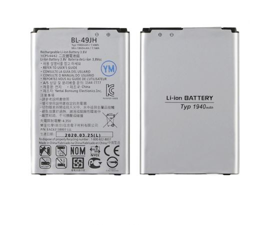 Аккумулятор BL-49JH для LG K120E AAAA