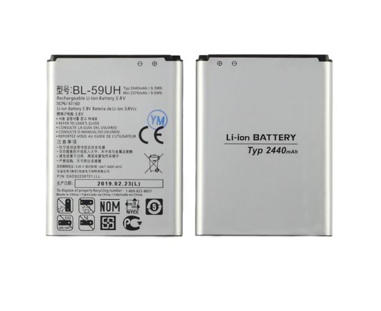 Аккумулятор BL-59UH для LG D618/ G2 Mini AAAA