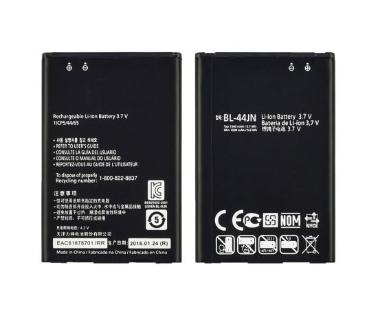 Аккумулятор BL-44JN для LG P970 AAAA
