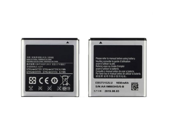 Аккумулятор EB575152LU для Samsung i9000/ i9001/ i9003/ i9010 AAAA