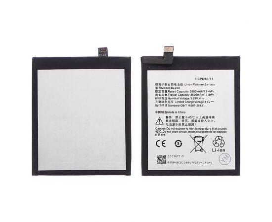 Аккумулятор BL258 для Lenovo Vibe X3 AAAA