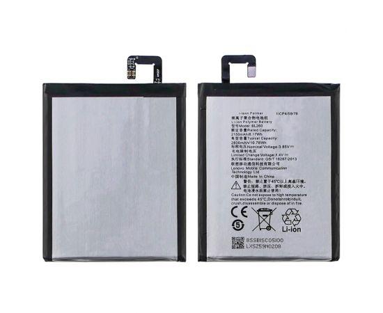 Аккумулятор BL260 для Lenovo S1 Lite AAAA