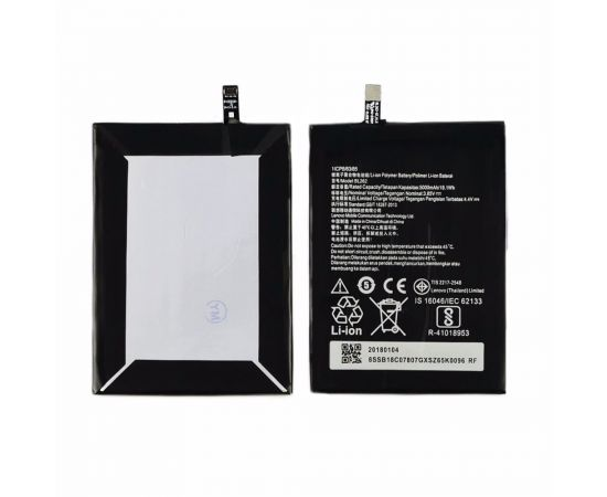 Аккумулятор BL262 для Lenovo Vibe P2 AAAA