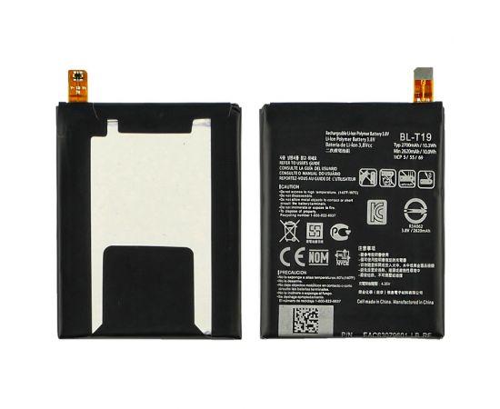Аккумулятор BL-T19 для LG H791 Nexus 5X AAAA