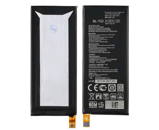 Аккумулятор BL-T22 для LG H550E/ H650E/ H740 AAAA