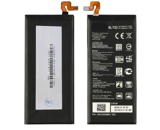 Аккумулятор BL-T33 для LG M700 Q6 AAAA