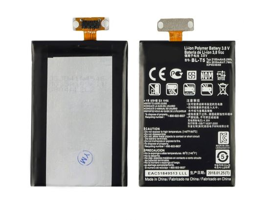 Аккумулятор BL-T5 для LG E960 AAAA