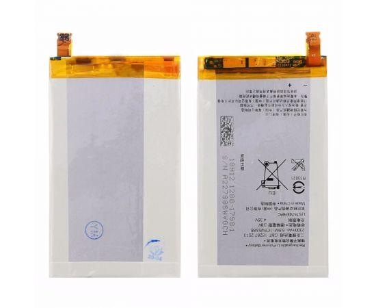 Аккумулятор LIS1574ERPC для Sony E2105 Xperia E4/ E2114/ E2115 AAAA