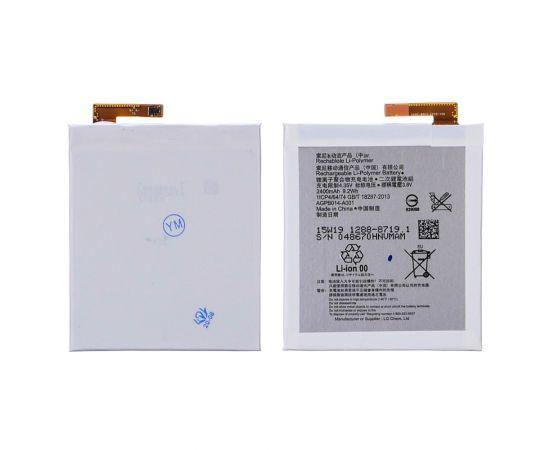 Аккумулятор LIS1576ERPC для Sony E2303 Xperia M4 Aqua/ E2312 M4 Aqua Dual AAAA