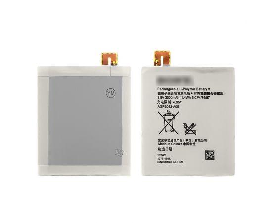 Аккумулятор AGPB012-A001 для Sony D5316 Xperia T2 Ultra AAAA