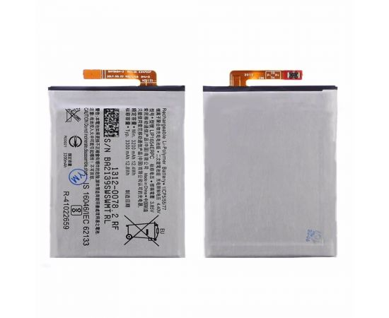 Аккумулятор LIP1654ERPC для Sony H3113 Xperia XA2 Dual/ H4113 Xperia XA2 Dual/ SNYSK84/ SNYS1654 AAAA