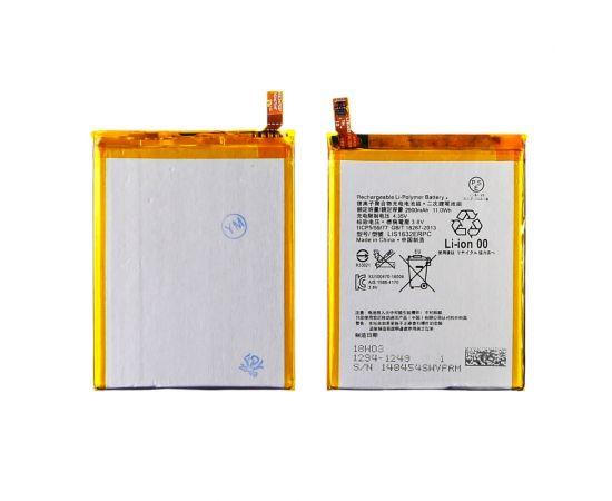 Аккумулятор LIS1632ERPC для Sony F8331 Xperia XZ/ F8332 AAAA