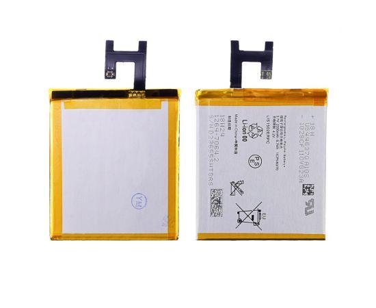 Аккумулятор LIS1502ERPC для Sony C2305 Xperia C/ C6602 L36h/ C6603 L36i Xperia Z AAAA