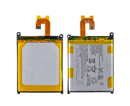 Аккумулятор LIS1543ERPC для Sony D6502 Xperia Z2/ D6503/ D6543 AAAA