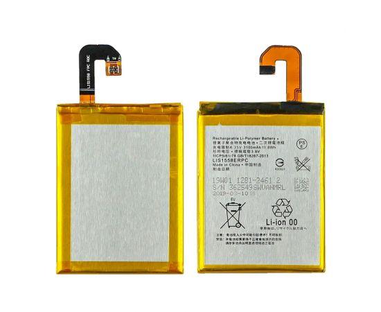 Аккумулятор LIS1558ERPC для Sony D6603 Xperia Z3/ D6616/ D6633 AAAA