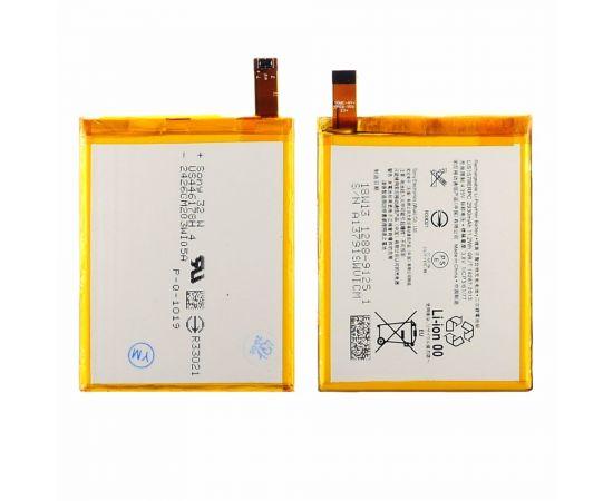 Аккумулятор AGPB015-A001/ LIS1579ERPC для Sony E5533 Xperia Z4/ E6533 Xperia Z3 Plus/ E6553 AAAA