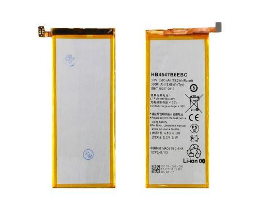 Аккумулятор HB4547B6EBC для Honor 6 Plus AAAA
