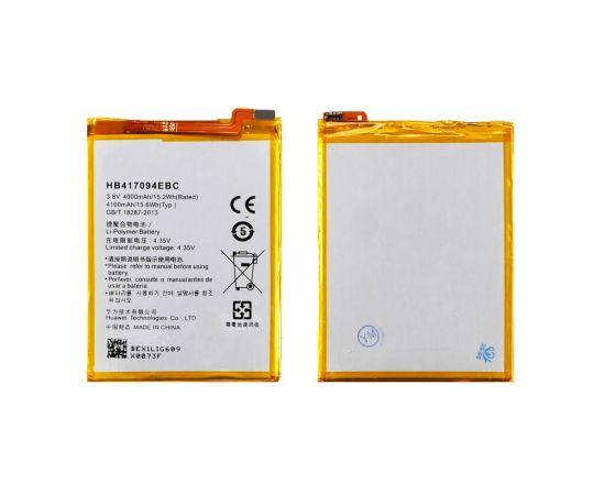 Аккумулятор HB417094EBC для Huawei Mate 7 AAAA