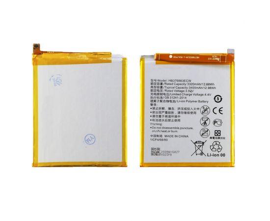 Аккумулятор HB376883ECW для Huawei P9 Plus AAAA