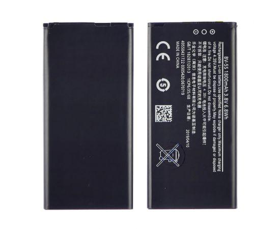Аккумулятор BV-5S для Microsoft Lumia X2 Dual Sim AAAA