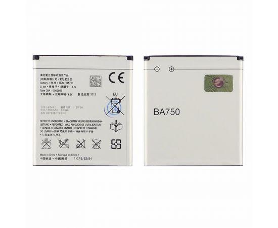 Аккумулятор BA750 для Sony LT15i/ LT18i/ X12 AAAA