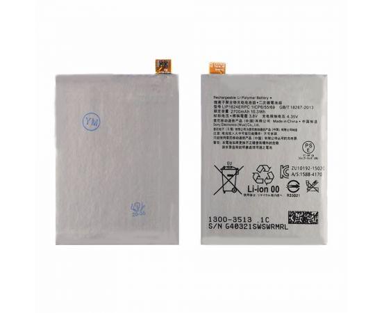 Аккумулятор LIP1624ERPC для Sony F8131 Xperia X Performance Dual AAAA