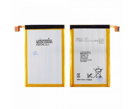 Аккумулятор LIS1501ERPC для Sony C6502 Xperia ZL/ C6503/ C6505 AAAA