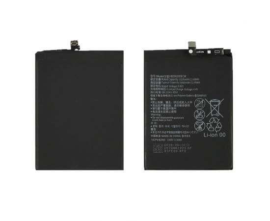 Аккумулятор HB396285ECW для Huawei P20/ Honor 10 AAAA