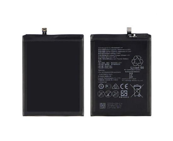 Аккумулятор HB406689ECW для Huawei Y7 (2017)/ Y7 (2019)/ Nova Lite Plus/ Y7 Prime/ Enjoy 7 Plus AAAA