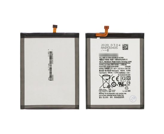 Аккумулятор EB-BA705ABU для Samsung A705 A70/ A707 A70s (2019) AAAA