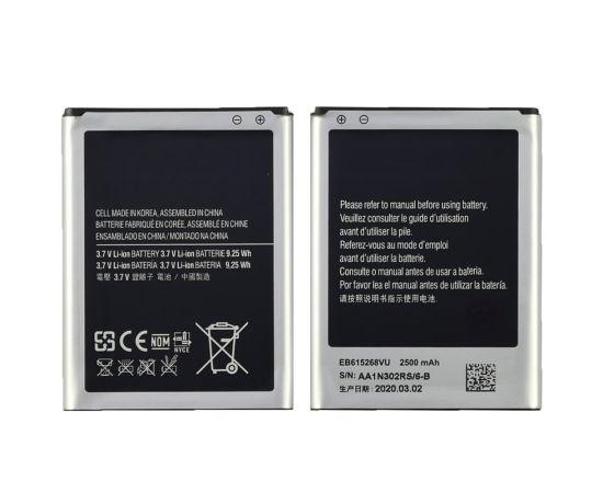 Аккумулятор EB615268VU для Samsung N7000 Note/ i9220 AAAA