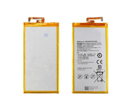 Аккумулятор HB3665D2EBC для Huawei P8 Max AAAA