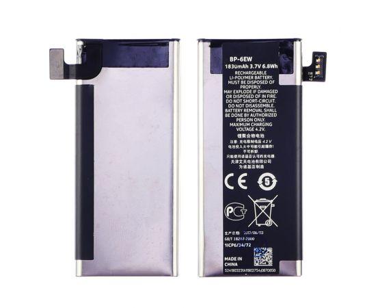 Аккумулятор BP-6EW для Microsoft Lumia 900 AAAA