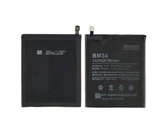 Аккумулятор BM34 для Xiaomi Mi Note Pro AAAA