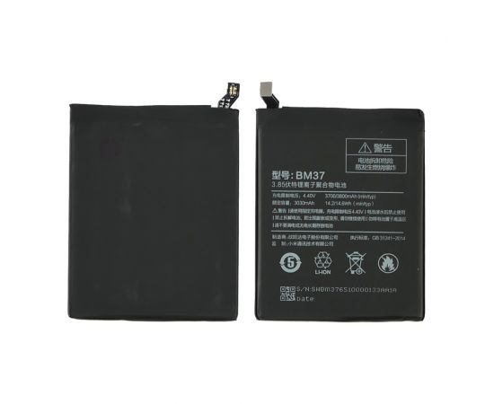 Аккумулятор BM37 для Xiaomi Mi 5 Plus AAAA