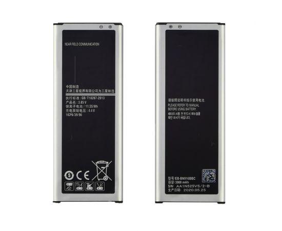 Аккумулятор EB-BN916BBC для Samsung N9100 Note 4 Duos AAAA