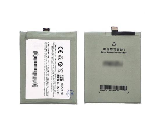Аккумулятор BT40 для Meizu MX4 AAAA